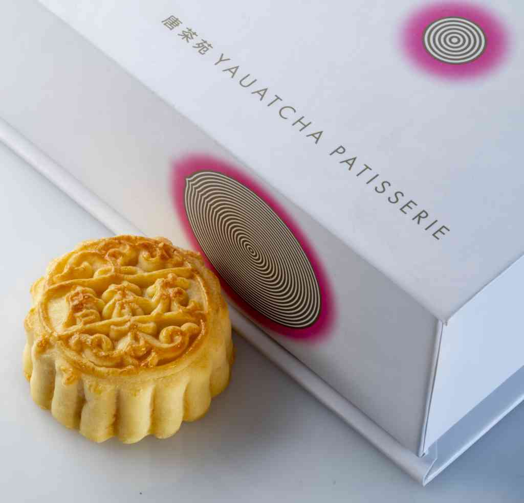Mooncake with Yauatcha Patisserie Box
