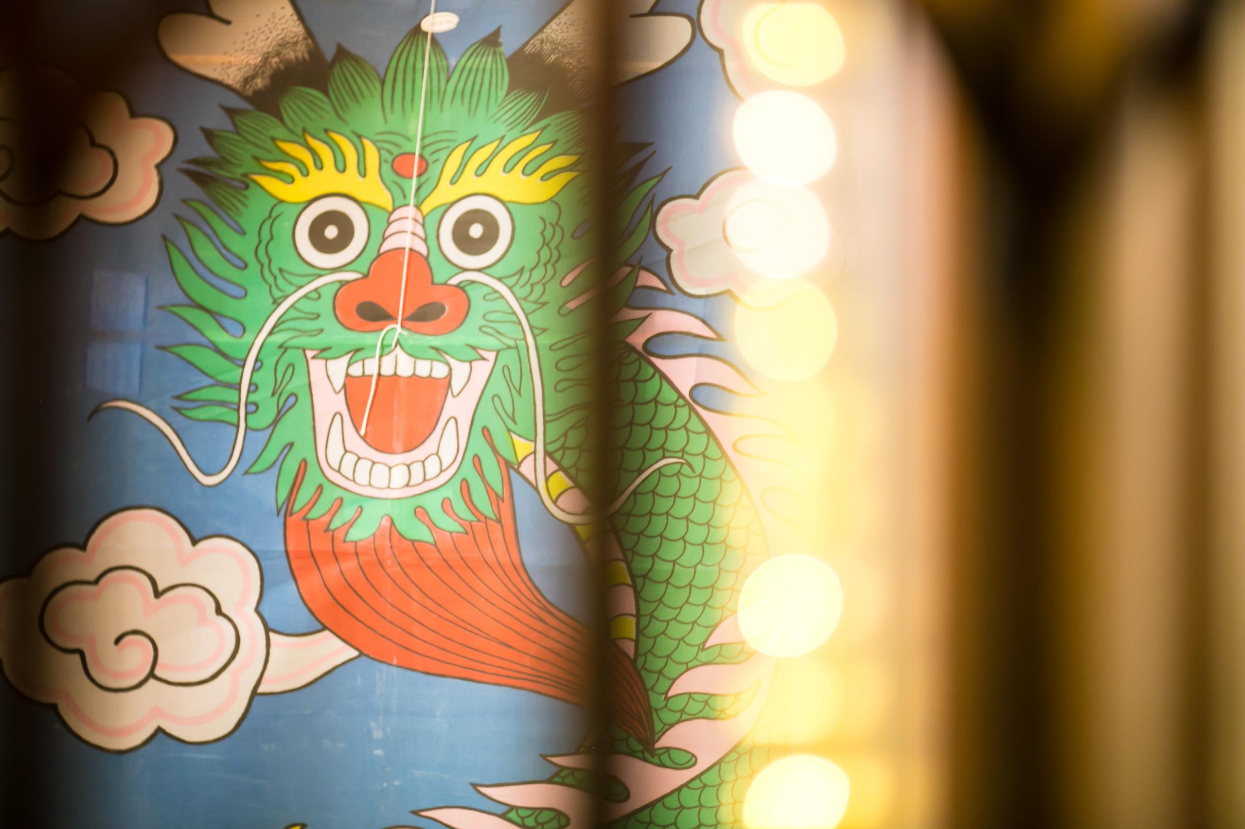Chinese Folklore Dragon